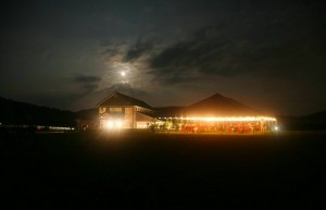 The Barn at Redgate - Somerset KY - Rustic Wedding Guide