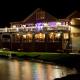 Rock Island Lake Club
