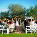 mcdowell-mountain-wedding-venue